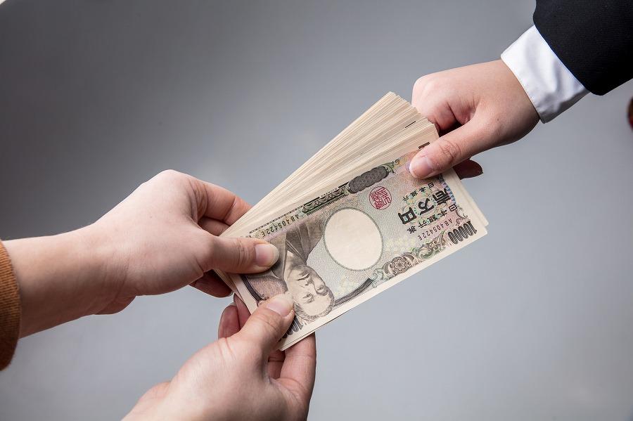 お金 (2)